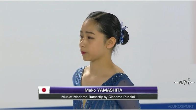 Mako YAMASHITA - FS - 2018 Skate Canada - 山下真瑚