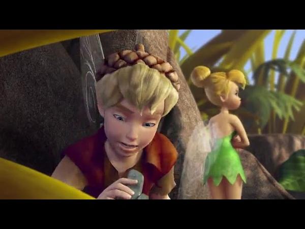 Феи Потерянное сокровище Tinker Bell and the Lost Treasure