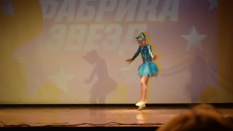 Лисиченко Алиса, 5 отряд, танец Blue Canary