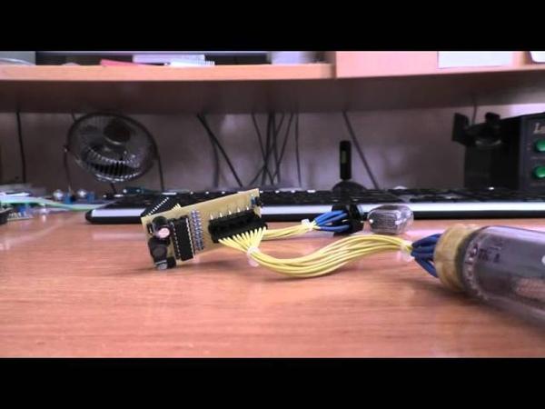 Тестер активатор газоразрядных индикаторных ламп