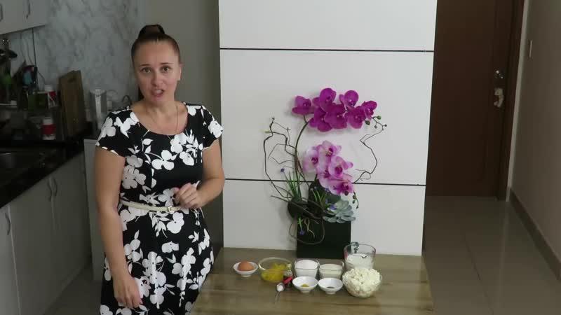 Творожный крем на манке Очень вкусный и простой рецепт