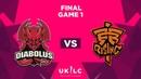Fnatic Rising vs. Diabolus   UK League Championship   Final Game 1   Spring Split 2019