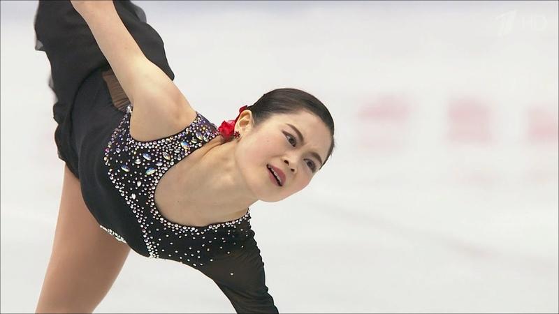 Сатоко Мияхара Произвольная программа Женщины Чемпионат мира по фигурному катанию 2019