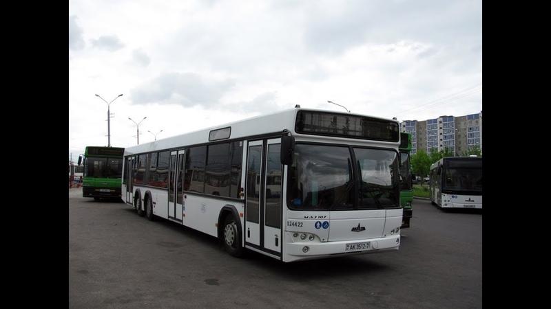 Автобус Минска МАЗ 107 гос № АК 3512 7 марш 140 22 04 2019