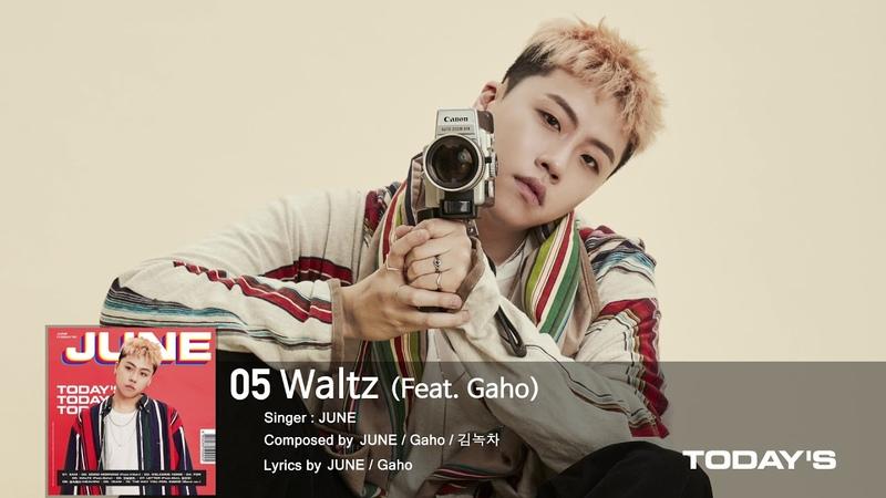 [Audio Only] 준 (JUNE) - Waltz (Feat. Gaho)