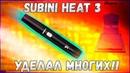 Система нагревания табака Subini Heat 3 | Обзор | Уделал многих!