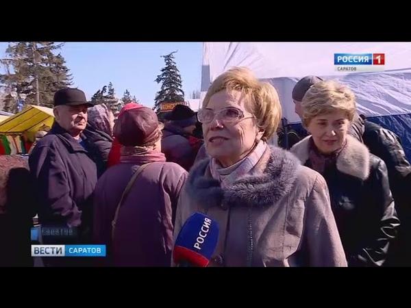 Дары леса привезли в Саратов из Архангельской области