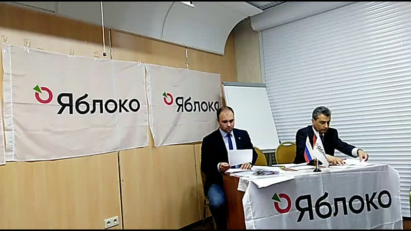 Конференция Челябинского Яблока Выдвижение кандидата в губернаторы