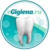 eGigiena – всё для гигиены полости рта