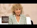 Регина Дубовицкая. Судьба человека с Борисом Корчевниковым