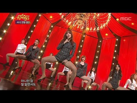 SECRET - POISON, 시크릿 - 포이즌, Music Core 20121229