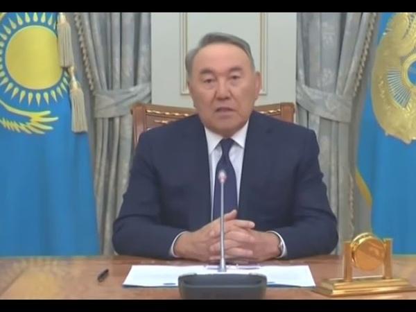 Видео заявления Нурсултана Назарбаева об отставке ПОЛНАЯ ВЕРСИЯ