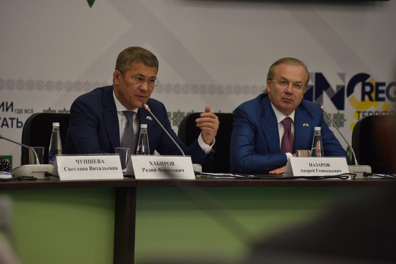 Инвесторҙар Башҡортостандың эшҡыуарҙарға асыҡ , тәбиғәт ресурстарына бай төбәк тине