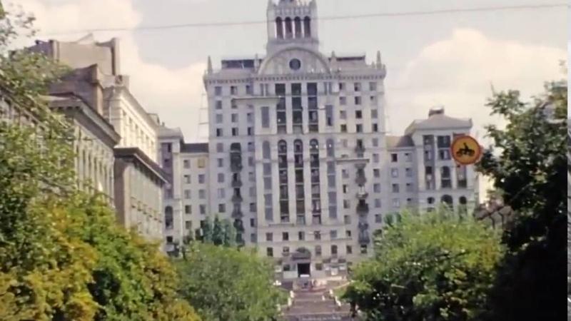 КИЕВ 1967 ГОДА! Любительская киносъемка.