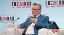 Госзаказ.ТВ - что такое Московский портал исполнения контрактов