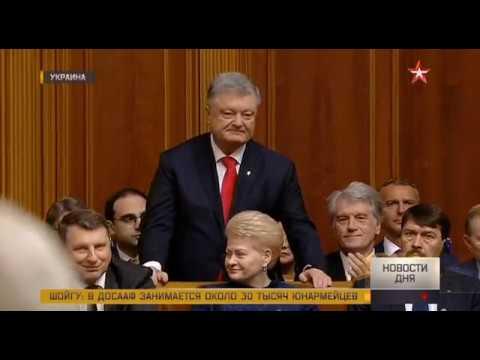 Выступление Зеленского на русском языке вызвало перепалку в Раде