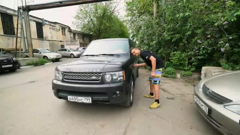 Ильдар: Коротко о Range Rover