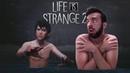 НЕЛОВКОЕ КУПАНИЕ Life Is Strange 2 Эпизод 3 ФИНАЛ