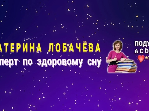 Хорошие новости 26 марта 2019 в 14 00 МСК с директором по развитию компании Услада Ивановым А А