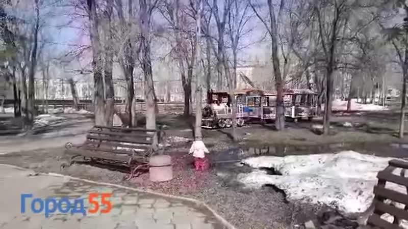 паравозик в Омске катает детей под Рамштайн