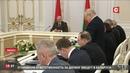 Лукашенко Конец уговорам Должна быть жесточайшая дисциплина Совещание у Президента