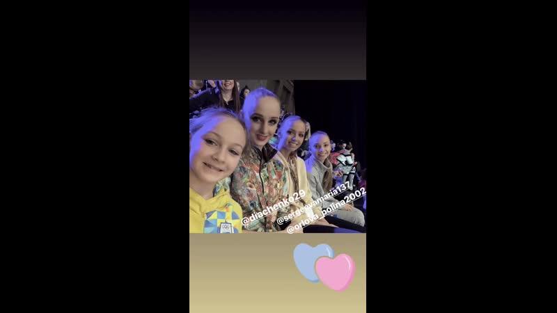 Полина Орлова Deriugina Cup 2019, Киев