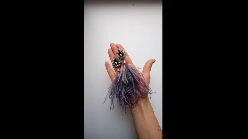 Цена 950 руб Серые серьги перышки в наличии ❤️ Красивые легкие пушистые🤗 Кристаллы в цвет и хрустальные бусины🤗