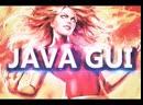 №7 JAVA GUI Инструменты NetBeans для построения графического интерфейса