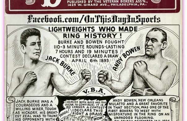 САМЫЙ ЖЕСТОКИЙ БОЙ В ИСТОРИИ БОКСА За титул чемпиона мира в легком весе дрались Джек Берк и Энди Боуэн. Дрались в прямом смысле слова. А бой продолжался 110 раундов! Дело было в 1893 году.Правил