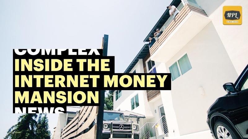 Особняк Internet Money – дом, где выращивают суперпродюсеров | Озвучка NPL |