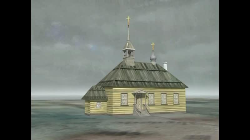 «Исаакиевский собор. часть 1 Первенец»