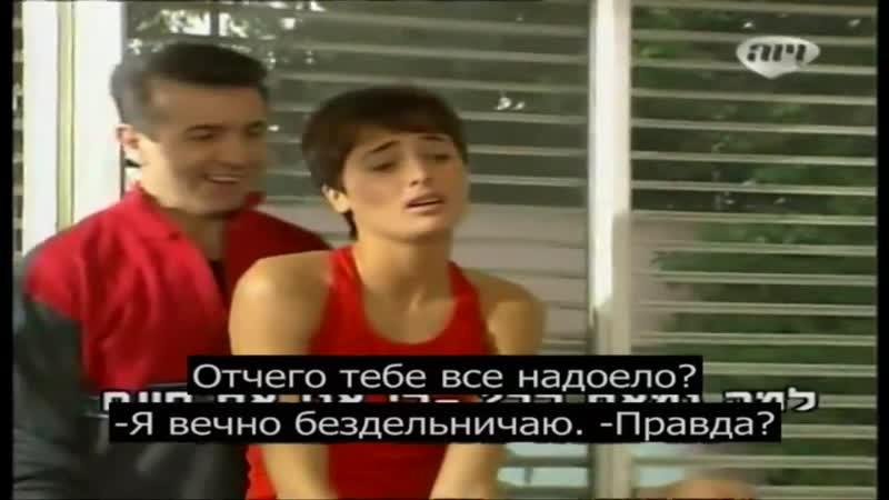 Дикий ангел - 166 серия с русскими субтитрами