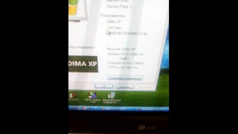 P4 2.8 ghz DIMA XP