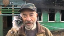 Вести из Ульяновки 28. 09. 2013г