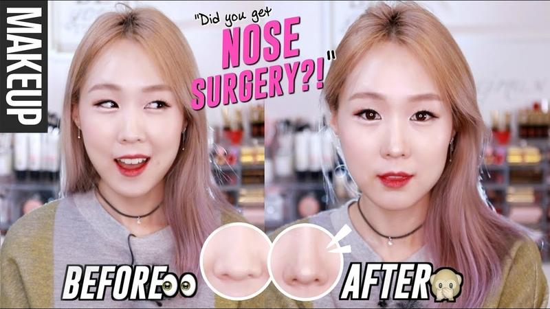 KOREAN PLASTIC SURGERY MAKEUP | Nose Contour Highlight Tutorial 화장으로 코성형 연출 | meejmuse