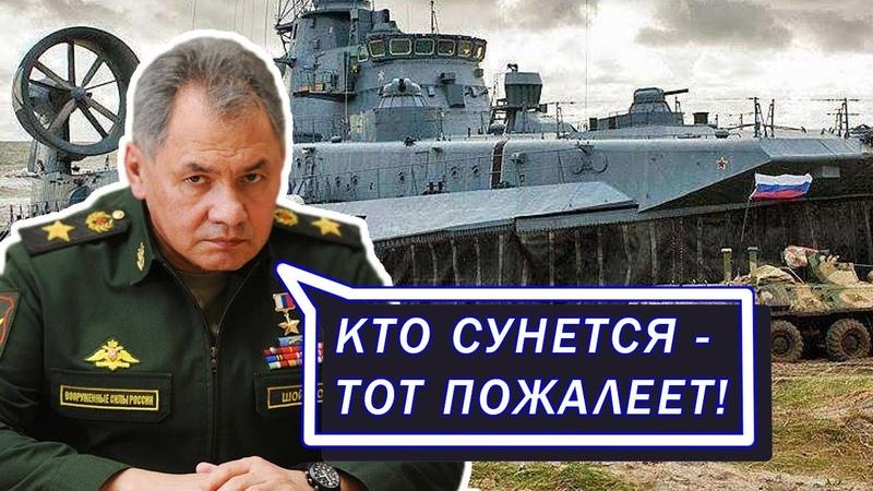 Россuя — хозяин на Чёрном море Что и демонстрирует HАТ0