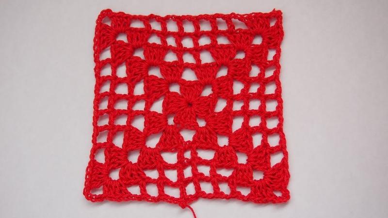 ✔Ажурный квадратный мотив крючком Вязание для начинающих Урок 143
