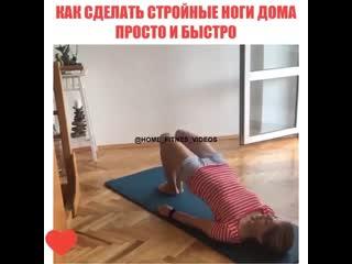 Just fitness   фитнес блог