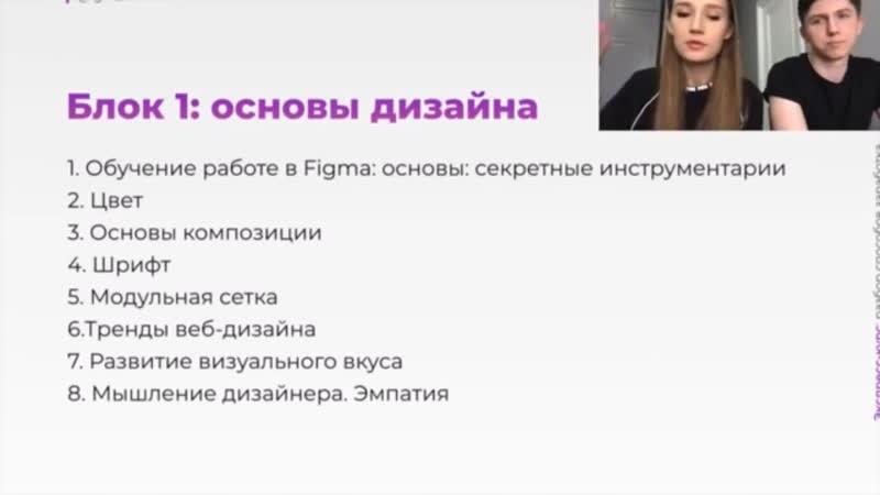 ВЕБ-ДИЗАЙН 20