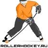 Хоккей на роликах - rollerhockey.ru
