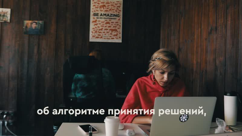 Максим Спиридонов. Приглашение на МПФ 2019