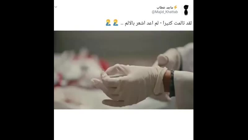 حرفيا 7rfean on Instagram منشن اصحابك لو 0 MP4 mp4