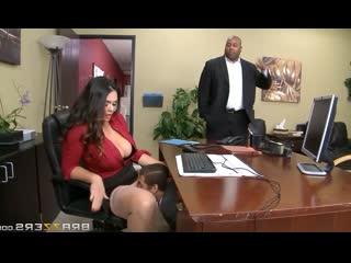 Секс в тихоря от Босса на работе с Alison Tyler (Грудастая Большая Попка Milf Mom Mature incest Инцест Мать и Сын Мама Маму)