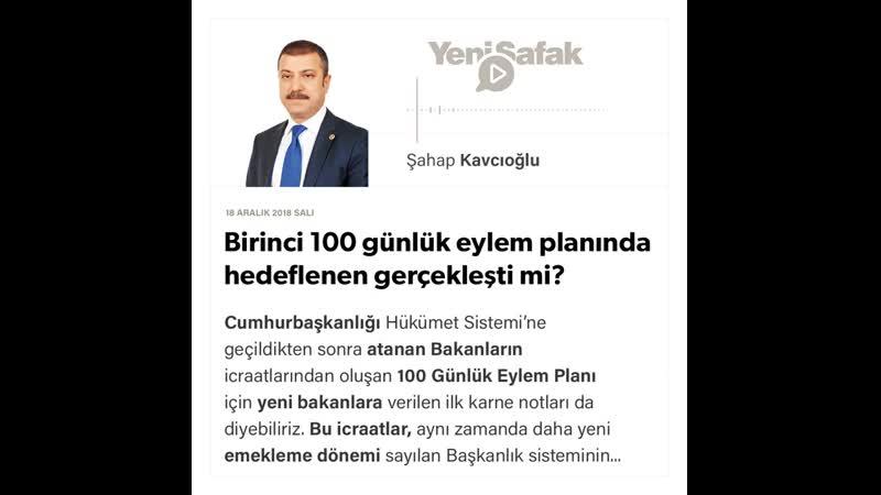 Şahap Kavcıoğlu - Birinci 100 günlük eylem planında hedeflenen gerçekleşti mi؟ - 18.12.2018