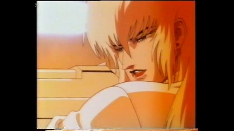 Кибер-город Эдо 808. Серия 03. Дело третье Жажда крови. 1990. Перевод АндрейДольский. VHS