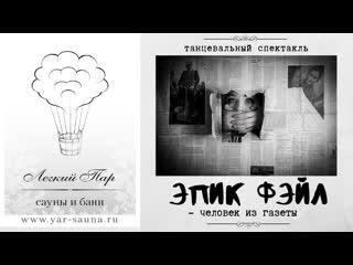 www.yar-sauna.ru за культурный отдых!