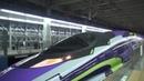 Evangilion Train