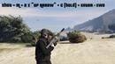 GTA Online: Легкий путь (ewo, easy way) 1 Mr_B14ck_W01f Inc.