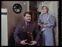 Киножурнал Ералаш • Ералаш №68 Визит инспектора