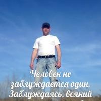 Анкета Александр Секрет